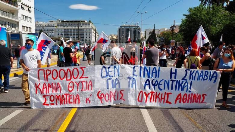 Απεργία: Ολοκληρώθηκε η πορεία στο κέντρο της Αθήνας