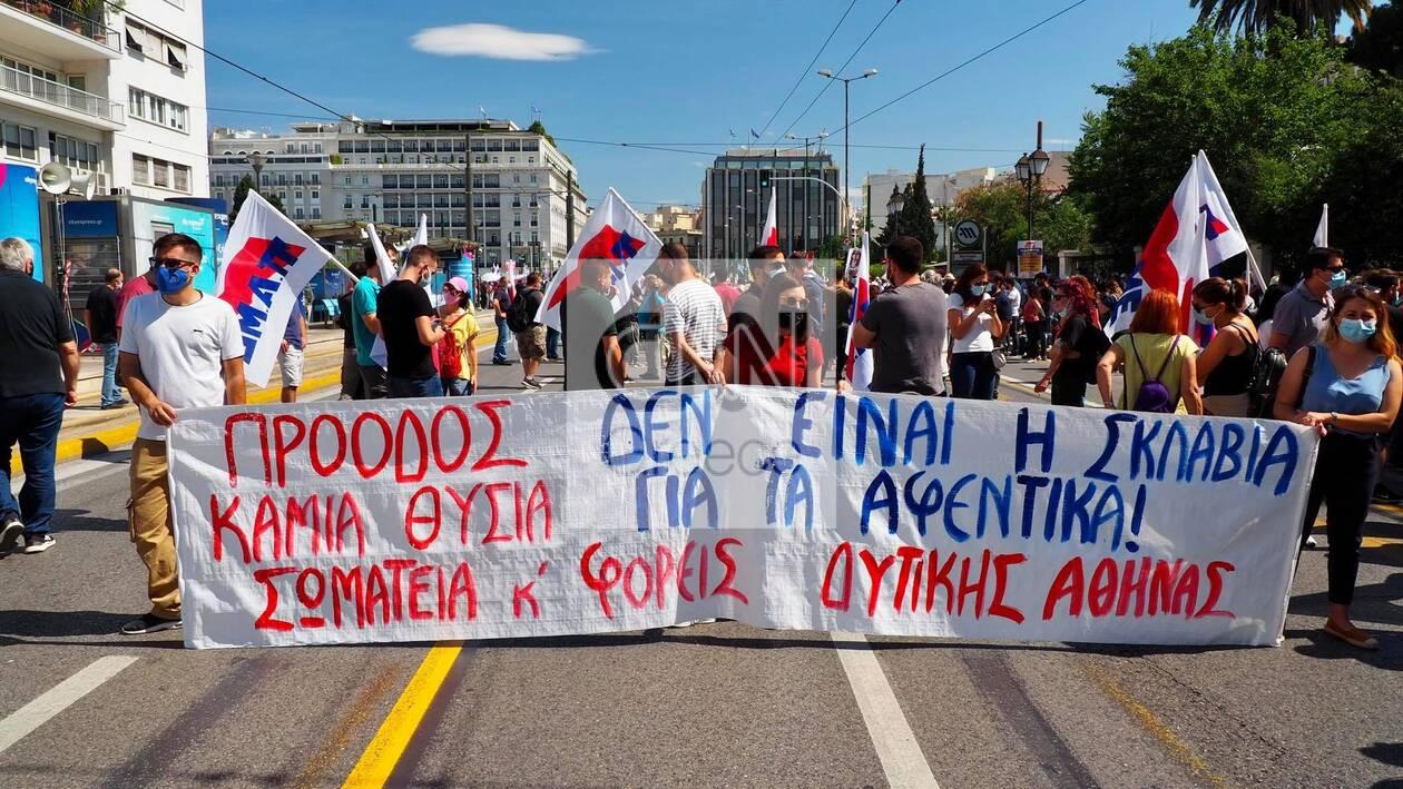 https://cdn.cnngreece.gr/media/news/2021/06/16/270332/photos/snapshot/apergia-ergasiako-6.jpg