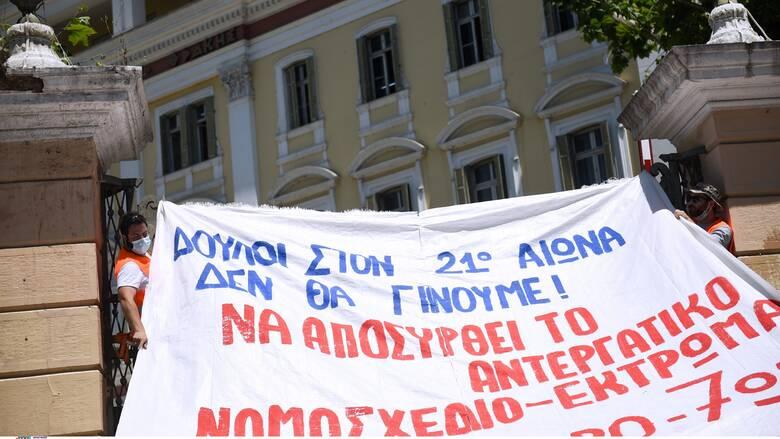 Θεσσαλονίκη: Διαμαρτυρία κατά του νομοσχεδίου για τα εργασιακά