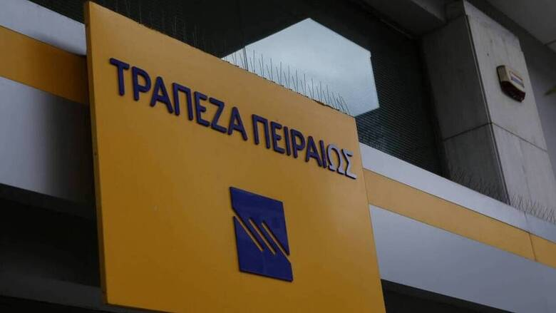 Τράπεζα Πειραιώς: Άνοδο έως 40% προβλέπει για τη μετοχή η Euroxx