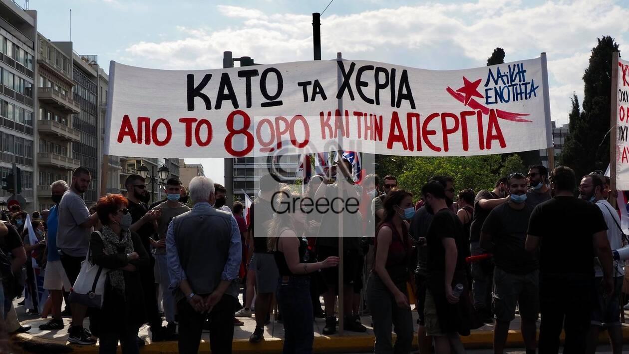 https://cdn.cnngreece.gr/media/news/2021/06/16/270381/photos/snapshot/60ca22cdd7823.jpg