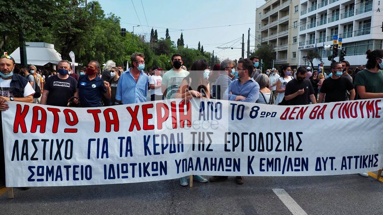 https://cdn.cnngreece.gr/media/news/2021/06/16/270381/photos/snapshot/60ca22d1c2536.jpg