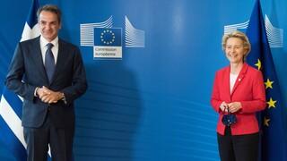 «Ελλάδα 2.0»: Στην Αθήνα την Πέμπτη η Ούρσουλα φον ντερ Λάιεν - Συνάντηση με τον πρωθυπουργό