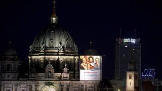 Γερμανία: 105 θάνατοι εξαιτίας της COVID-19 σε  24 ώρες