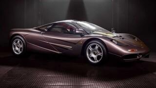 Η McLaren F1 διατηρεί αναλλοίωτες τη γοητεία και την αξία της