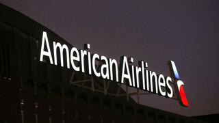 Προβλήματα σε ιστοσελίδες αεροπορικών εταιρειών και τραπεζών
