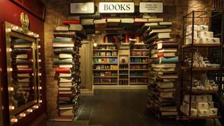 Το μεγαλύτερο κατάστημα Χάρι Πότερ, άνοιξε στη Νέα Υόρκη