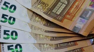 Επιδότηση παγίων δαπανών: Παρατάθηκε η υποβολή αιτήσεων