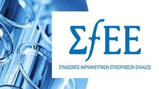 Εκλογές ΣΦΕΕ: Τα μέλη του νέου 15μελούς Διοικητικού Συμβουλίου