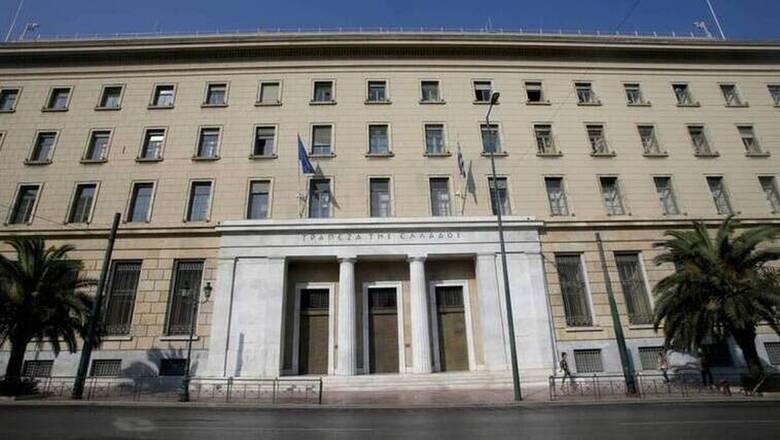 Τράπεζα της Ελλάδος: Το χρηματοπιστωτικό σύστημα αντιμετώπισε αποτελεσματικά την κρίση