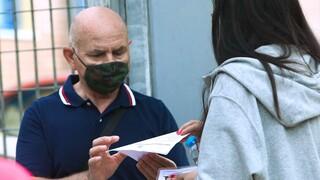 Πανελλήνιες 2021: Με δεύτερο self test οι υποψήφιοι των ΓΕΛ την Παρασκευή