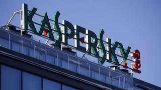 Kaspersky: Οι εργαζόμενοι αρνούνται να κάνουν αναβαθμίσεις