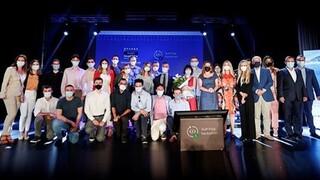 SUP Free Hackathon: Νεανικά λαμπρά μυαλά στη «μάχη» για μια Ελλάδα Χωρίς Πλαστικά Μίας Χρήσης