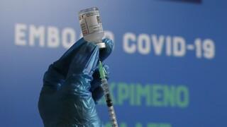 Εθνική Επιτροπή Βιοηθικής: Έσχατη λύση η υποχρεωτικότητα εμβολιασμού και μόνο για υγειονομικούς
