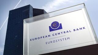 ΕΚΤ: Επέκταση μέτρων στήριξης των τραπεζών έως το Μάρτιο 2022