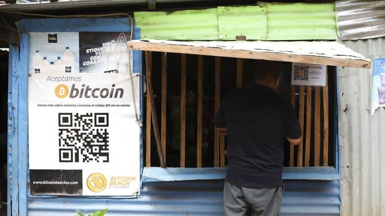 Η Σαλβαδοριανή Επανάσταση του Bitcoin