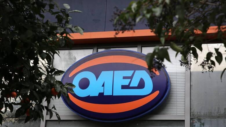 ΟΑΕΔ: Μείωση των ανέργων τον Μάιο κατά 7,81%