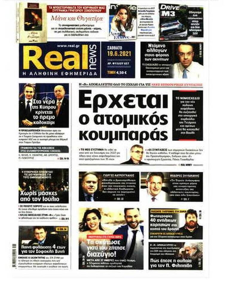 https://cdn.cnngreece.gr/media/news/2021/06/18/270677/photos/snapshot/60ccc578ca798.jpg