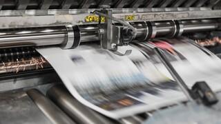 Τα πρωτοσέλιδα των κυριακάτικων εφημερίδων (20 Ιουνίου)