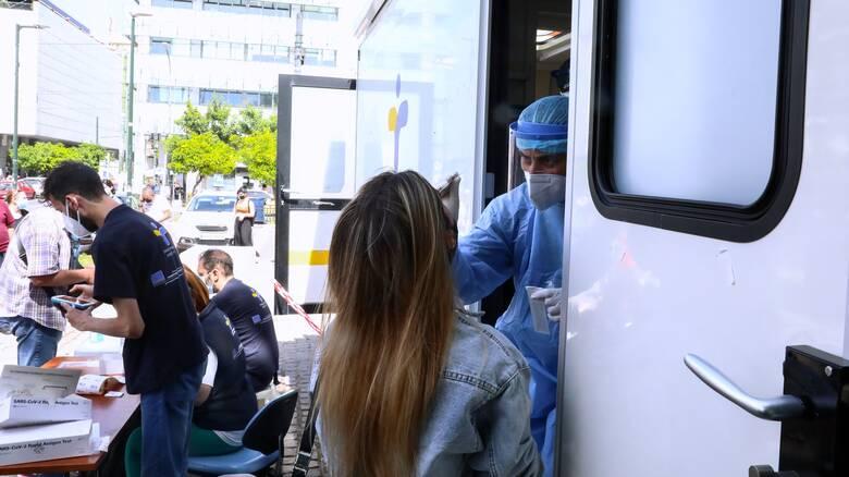 Κορωνοϊός: Σε ποια σημεία θα γίνονται δωρεάν rapid test το Σάββατο (19/06)