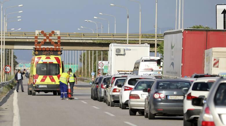 Θεσσαλονίκη: Καραμπόλα με τέσσερις τραυματίες - Ουρές στα διόδια Μαλγάρων λόγω τριημέρου