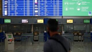 Ρωσία: Αυξάνονται οι πτήσεις προς Ελλάδα από 28 Ιουνίου