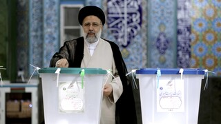 Προεδρικές εκλογές Ιράν: Νικητής ο υπερσυντηρητικός Εμπραχίμ Ραϊσί