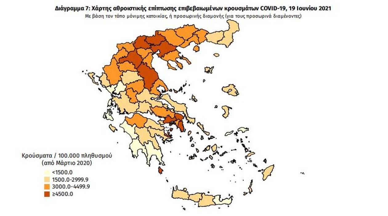 https://cdn.cnngreece.gr/media/news/2021/06/19/270792/photos/snapshot/7.jpg