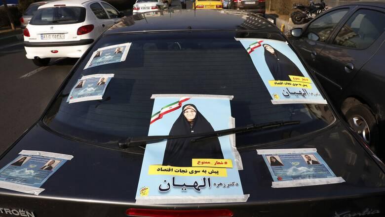 Ιράν - Προεδρικές εκλογές: Συγχαρητήρια Ερντογάν στον υπερσυντηρητικό Ραϊσί για την νίκη του