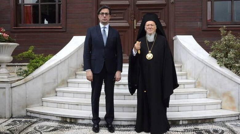 Στο Φανάρι ο Πρόεδρος της Δημοκρατίας της Βόρειας Μακεδονίας: Συνάντηση με τον Οικουμενικό Πατριάρχη