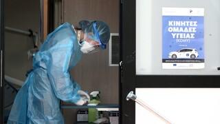 Κορωνοϊός: Πού θα γίνονται δωρεάν rapid test την Κυριακή 20 Ιουνίου