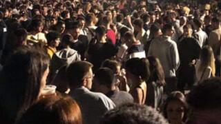 Νέο κορωνοπάρτι στο ΑΠΘ με συμμετοχή εκατοντάδων νεαρών