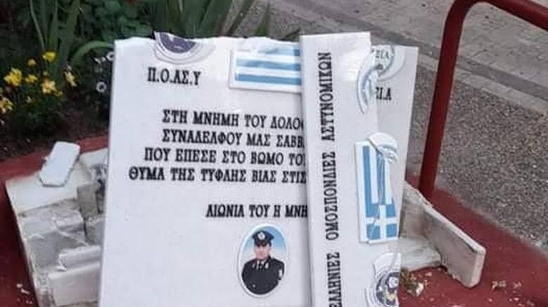 Οργή Κώστα Μπακογιάννη για την βεβήλωση του μνημείου του Νεκτάριου Σάββα
