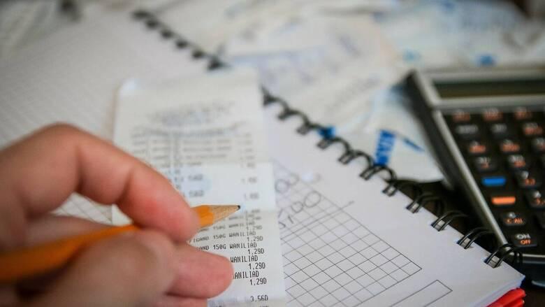 Φορολογικές Δηλώσεις 2021: Πώς θα συμπληρώσετε το έντυπο Ε1