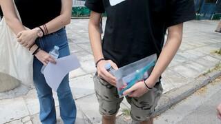 Πανελλήνιες 2021: Με Ιστορία, Φυσική και Οικονομία ολοκληρώνονται οι εξετάσεις για τα ΓΕΛ