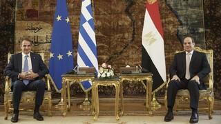 Συνάντηση Μητσοτάκη – Σίσι: Τι ταμείο κάνει η Αθήνα
