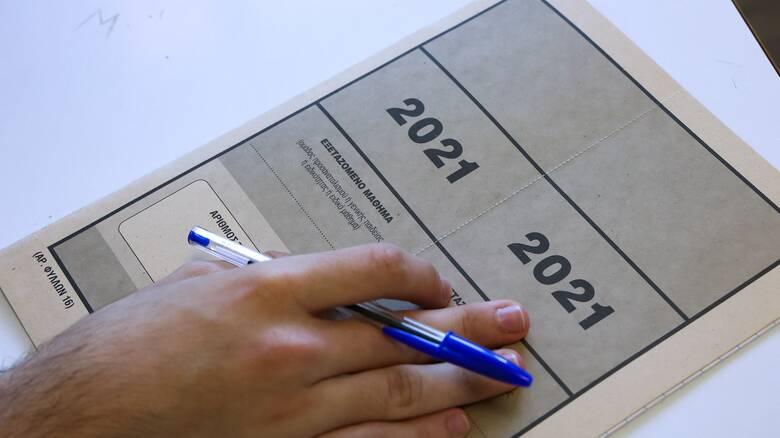 Πανελλήνιες 2021: Αυτά είναι τα θέματα της Φυσικής