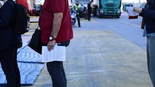 Θεσσαλονίκη: Συνελήφθη πλοίαρχος οχηματαγωγού πλοίου για υπεράριθμους επιβάτες