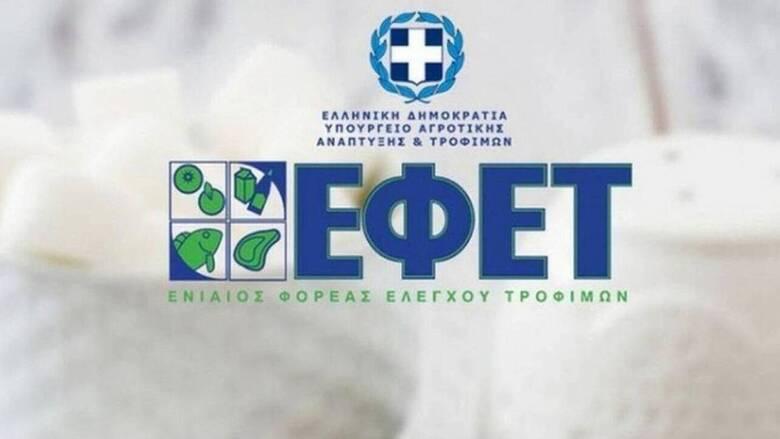 Ο ΕΦΕΤ ανακαλεί μουστοκούλουρα: Περιέχουν μεγάλη ποσότητα συντηρητικού