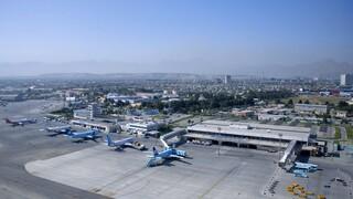 Τουρκία: Αμερικανική αντιπροσωπεία θα συζητήσει την ασφάλεια του αεροδρομίου της Καμπούλ