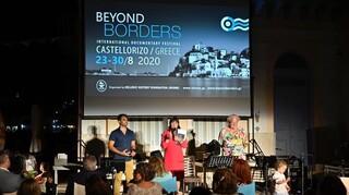 Πρόσκληση για συμμετοχή στο pitching lab του Διεθνούς Φεστιβάλ Ντοκιμαντέρ«Πέρα από τα Σύνορα»