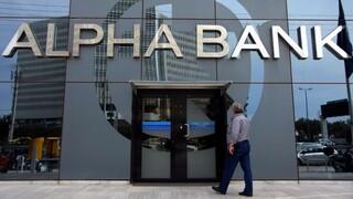 Alpha Bank: Ολοκληρώθηκε η συναλλαγή Galaxy