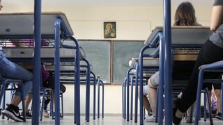 Πανελλήνιες 2021: Σε τέσσερα μαθήματα εξετάζονται την Τετάρτη οι υποψήφιοι των ΕΠΑΛ