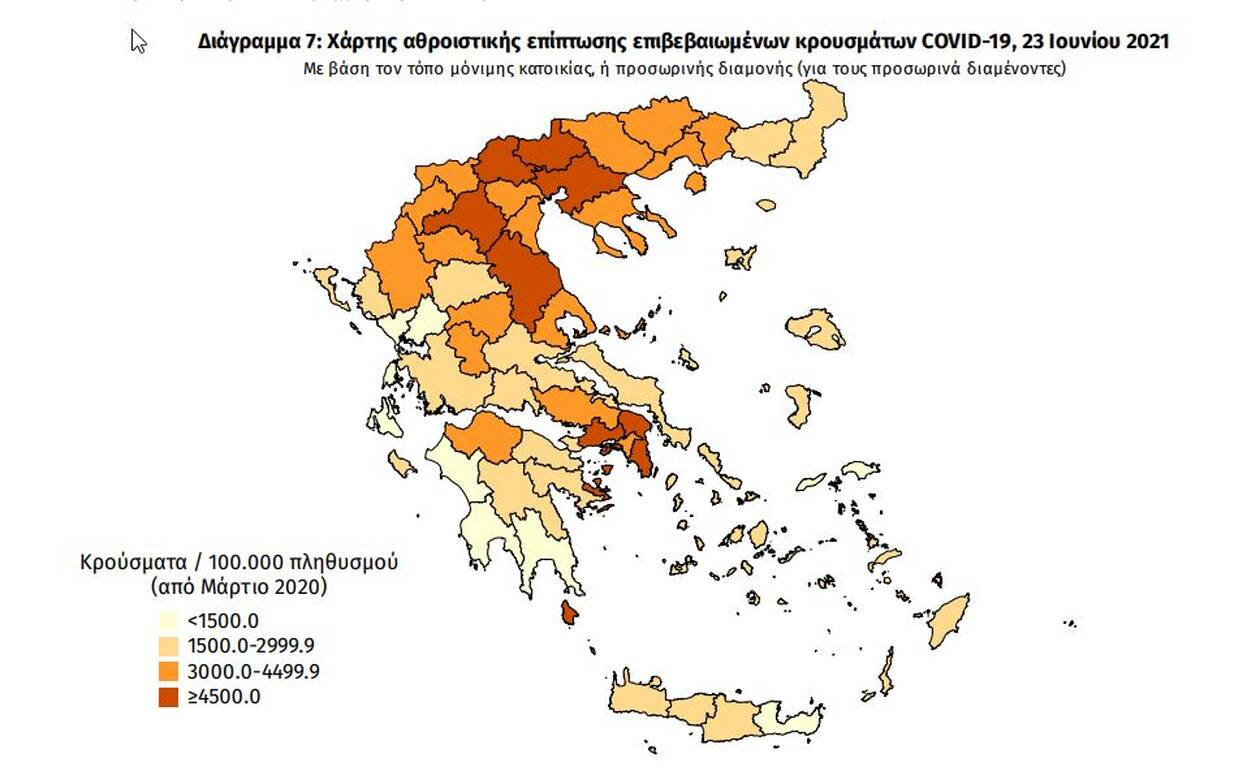 https://cdn.cnngreece.gr/media/news/2021/06/23/271298/photos/snapshot/5-5.jpg