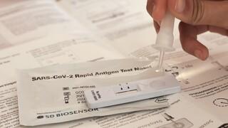 Self test: Τέλος για τους πλήρως εμβολιασμένους από τη Δευτέρα 28 Ιουνίου