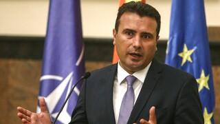 Βόρεια Μακεδονία: «Γίνονται και λάθη» λέει ο Ζάεφ για την ανάρτηση-πρόκληση