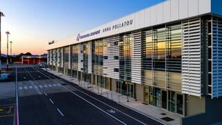 Ο ΣΥΡΙΖΑ στο «παρών» για την οικονομική ενίσχυση των αεροδρομίων