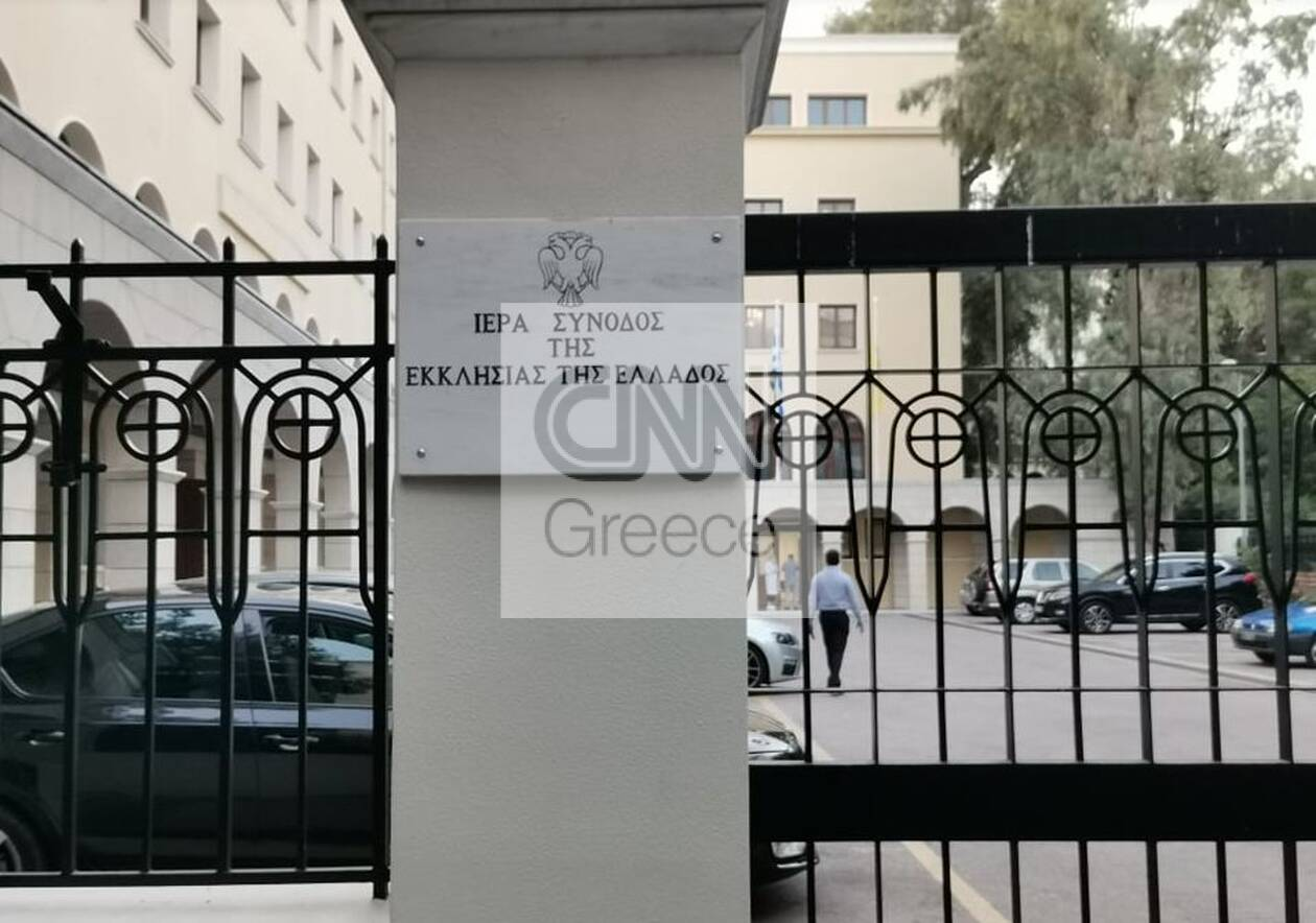 https://cdn.cnngreece.gr/media/news/2021/06/23/271325/photos/snapshot/moni1.jpg
