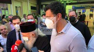 Επίθεση με βιτριόλι κατά Μητροπολιτών - Κικίλιας: Τραγικό γεγονός, ενημερώνεται ο πρωθυπουργός
