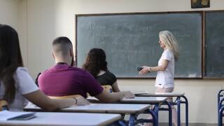 Πανελλήνιες 2021: Συνέχεια για τους υποψήφιους των ΕΠΑΛ με τέσσερα εξεταζόμενα μαθήματα